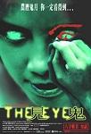 Eye (2002), The